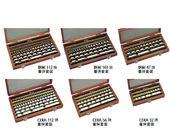 公制矩形量块套装  尺寸质量控制的基准 钢制和陶瓷材料2种类型 K级、0级、1级、2级等4个等级
