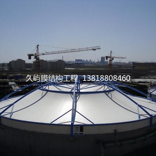 污水池加盖膜结构系列5