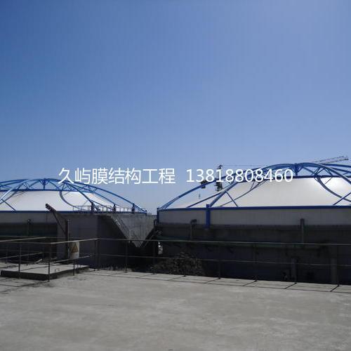 污水池加盖膜结构系列9
