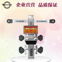 四轮定位仪 ZD-3D-TG