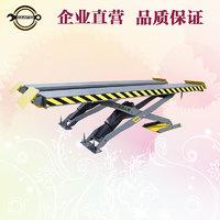大剪平板举升机 ZD-3.5M4G ZD-3.5M4G/不含二次举升小车