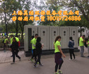 移动厕所租赁引领绿色环保潮流