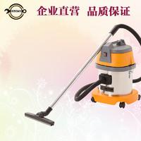 吸尘器BF500G(15L)