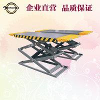 可抬板超簿小剪平板举升机ZD-3.0SLEG