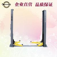 双柱举升机(电磁解锁) ZD-4.0TPFG ZD-4.0TPFG
