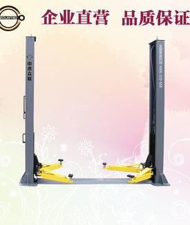 双柱举升机(电磁解锁) ZD-4.0TPFG