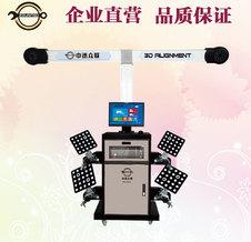中德众联四轮定位仪 ZD-3D-LG