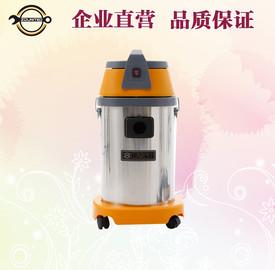 吸尘器 BF502G(70L)