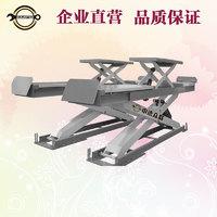 4.0T子母型 剪式举升机    ZD-C-JXM4000G ZD-C-JXM4000G