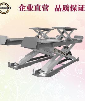 4.0T子母型 剪式举升机    ZD-C-JXM4000G