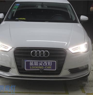 奥迪A3升级高配LED氙气大灯总成 上海南汇改装氙气灯 蓝精灵汽车灯光改装