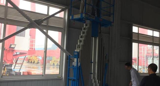 上海某大学物流研究院---双桅柱高空作业平台