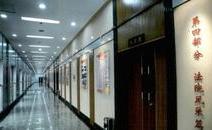 """区法院""""法治文化长廊"""" 荣获常州市首批""""法治文化建设示范点"""""""