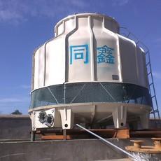 圓形逆流玻璃鋼冷卻塔