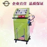 自动波箱油更换清洗设备 DT-800