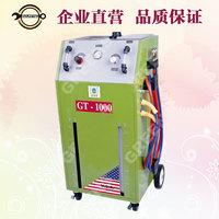 自动波箱油更换清洗设备气动实用型(绿色)GT-1000