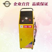 刹车油更换清洗设备 BD-500绿