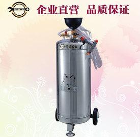 泡沫机(气动)360BG