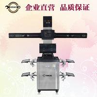 3D四轮定位仪 ZD-S9G ZD-S9G
