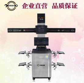 3D四轮定位仪 ZD-S9G