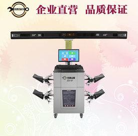 3D四轮定位仪 ZD-S7G