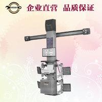 3D四轮定位仪 ZD-S6G