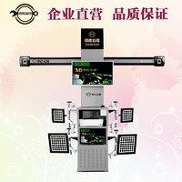 3D四轮定位仪  ZD-933DGG ZD-933DGG