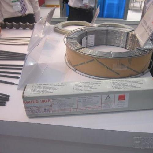 德国法奥迪VAUTID焊材