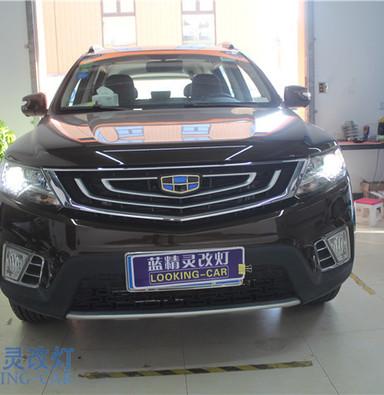 吉利帝豪远景X6汽车灯光升级 上海静安改装大灯 蓝精灵LED车灯改装