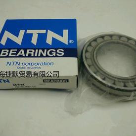 NTN调心滚子轴承