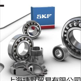 SKF调心球轴承