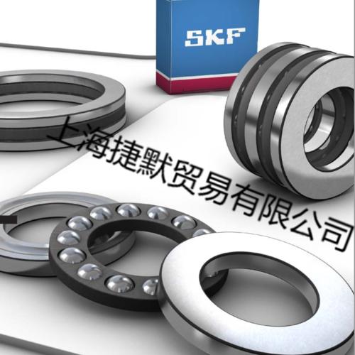 SKF推力球轴承