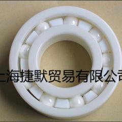 陶瓷球軸承