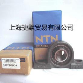 NTN带座外球面轴承