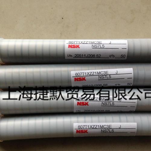 日本NSK微型轴承