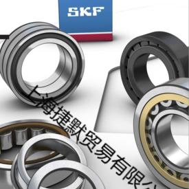 SKF圆柱滚子轴承