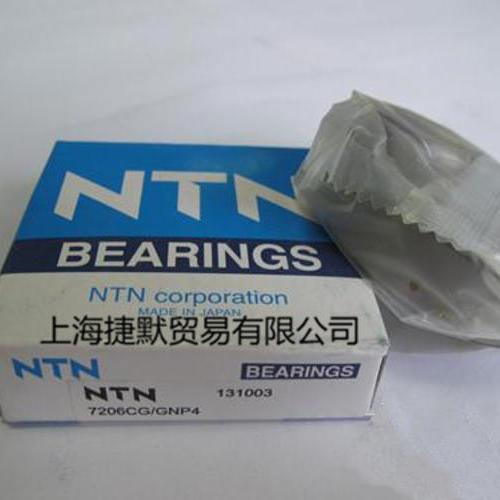 NTN角接触轴承.jpg