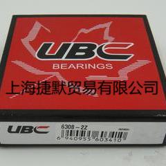美國UBC軸承
