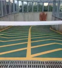 無振動止滑坡道地坪