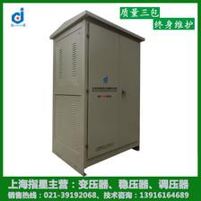光伏隔离变压器配电柜