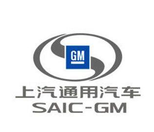 SAIC General Motors Corporation Limited