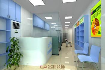 广州爱菲尔宠物医院装修_宠物医院设计效果图