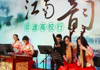 第五届上海大学生江南丝竹展在复旦大学拉开帷幕