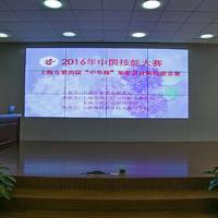 中华杯大赛花絮