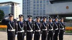 上海市委市政府机关安全保卫处招聘保安人员公告