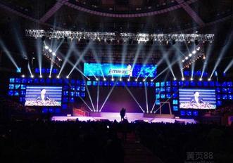 2016上海国际专业灯光音响展开幕