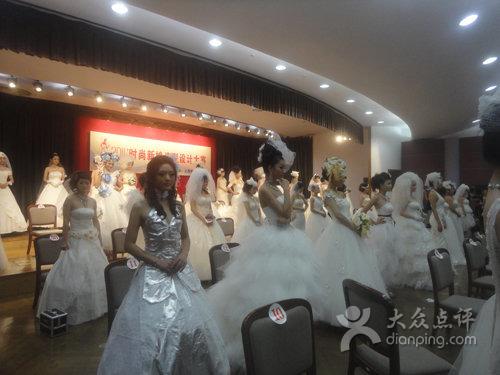 新娘造型设计大赛