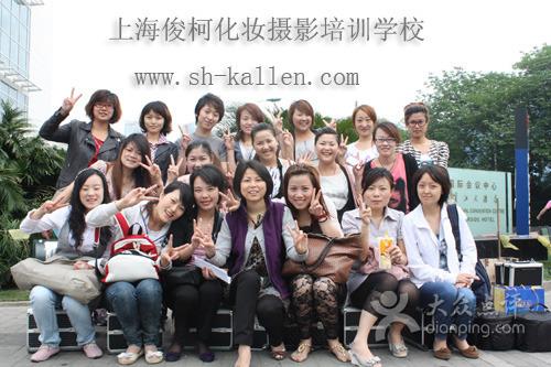中国航天局集体婚礼