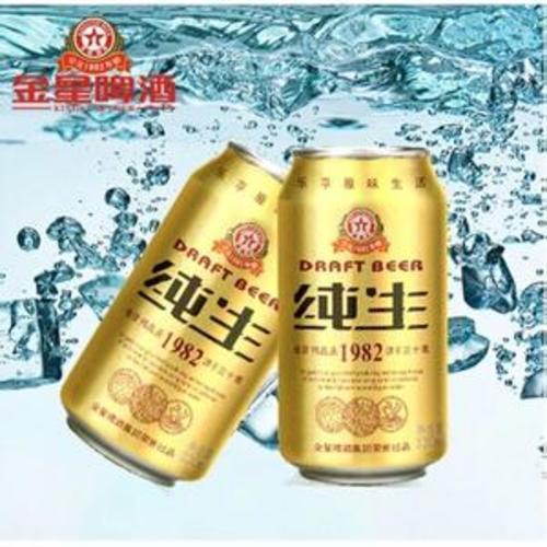 金星纯生啤酒24罐*330ml