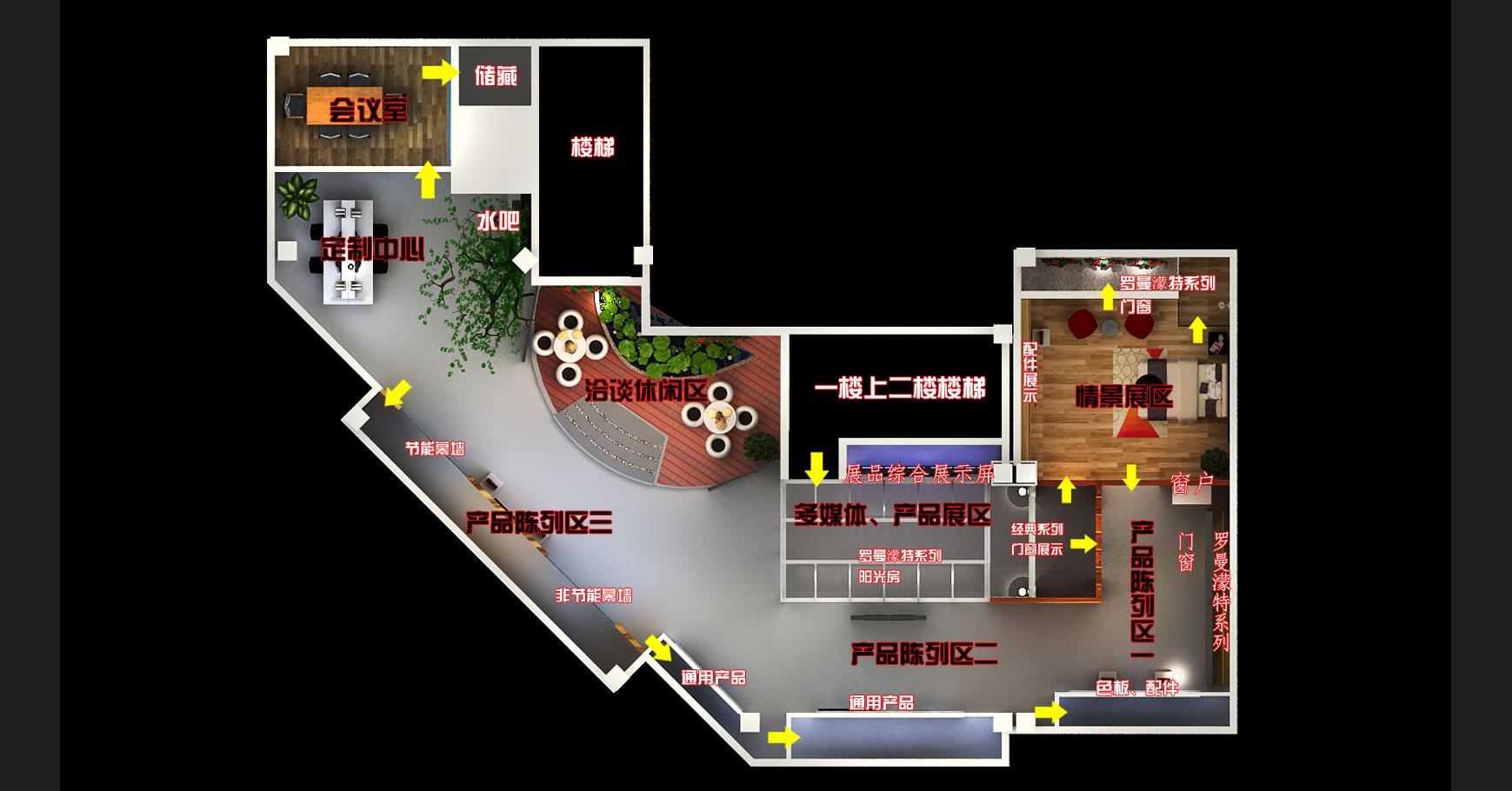 罗普斯金苏州店4.jpg